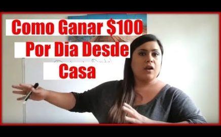Como Ganar Dinero Desde Casa! Como Ganar Dinero Trabando Por Internet 2017 / 2018