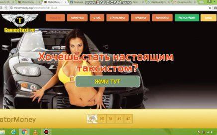 motor money como ganar dinero rápido y fasil  en Internet