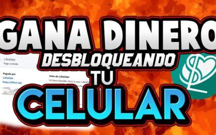 GANA DINERO DESBLOQUEANDO TU CELULAR!!    2018    Android   
