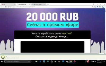 Gana Dinero Con Kolxoz, Seimup Y Estrategia De Neobux! - Leer Descripcion Del Video