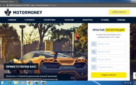 Como Ganar Dinero con MotorMoney | Ganar Rublos -Principiantes