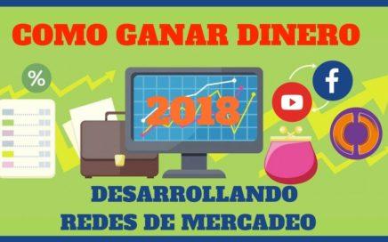 COMO GANAR DINERO DESARROLLANDO REDES DE MERCADEO