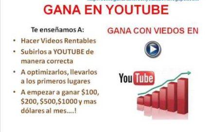 COMO GANAR DINERO DESDE MI CASA  | Como ganar dinero desde mi casa con youtube