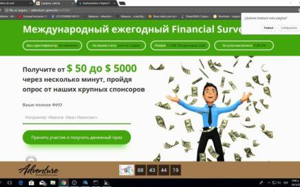 gana rublos gratis, sin inversion y con inversion, adventure-game