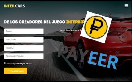 Inter-Cars Nueva Pagina Para Ganar Rublos Gratis 2018 [ Dinero online ]