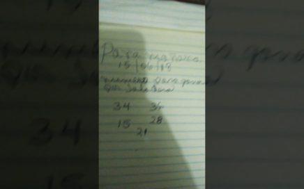 La jaladera de mañana 15/06/18  para ganar dinero rapido