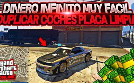 *NUEVO* INCREIBLE! DUPLICAR COCHES EN  GTA 5 ONLINE  DINERO INFINITO COCHES GRATIS PLACAS LIMPIAS