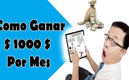 ¡Cómo gana $ 1000 por MES con Marketing de Afiliados! 2018 [La Mejor Plataforma]