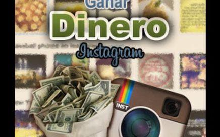 Cómo Ganar Dinero Con Instagram | INSTAMATE