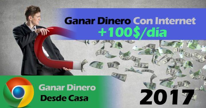 Como GANAR DINERO CON INTERNET 2017   Ganar Dinero Desde Casa [+100 DOLARES/DÍA]