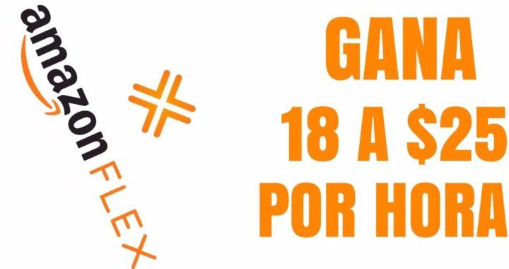Como Ganar Dinero - De 18 a 25 Dólares La Hora Con Amazon 2017