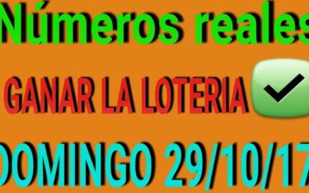 29 octubre- UN PALE SEGURO/DIRECTO/NUMEROS PARA HOY 29/10/17 /COMO GANAR LA LOTERIA /NUMEROS REALES