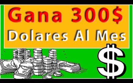 Como Ganar Dinero Por Internet   Ganar Dinero Viendo Anuncios Paypal   Ganar 300 Dolares al Mes