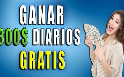 COMO GANAR DINERO POR INTERNET SIN INVERTIR 2017 OCTUBRE [POR PAYPAL]
