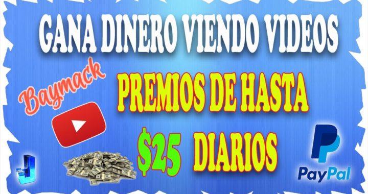 Gana dinero para Paypal viendo videos de Youtube   De $0.01 a $150 Dolares Diarios + Comprobante