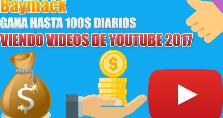 GANA DINERO VIENDO VIDEOS DE YOUTUBE PUEDES GANAR HASTA 50$ DOLARES PAYPAL + COMPROBANTE
