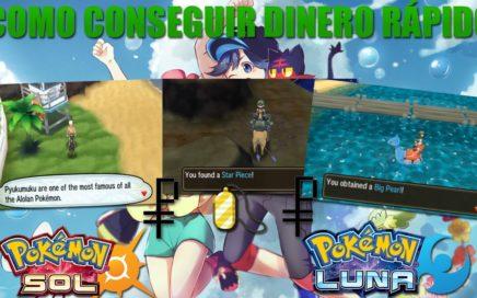 Pokémon Sol y Luna - 5 FORMAS DE GANAR DINERO RÁPIDO