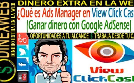 Que es Ads Manager (ganar dinero con Google Adsense) | DINERO EXTRA EN LA WEB