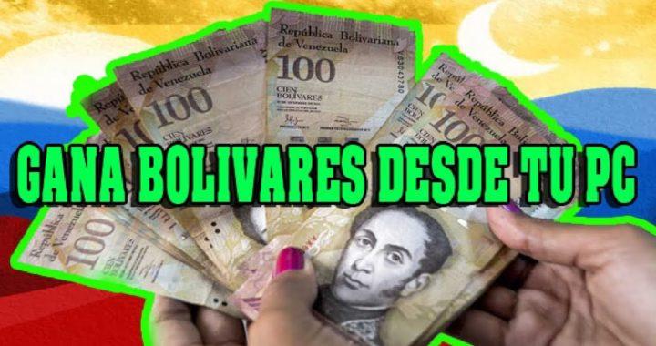 Como ganar dinero por internet en venezuela / Directo a BCV (sin paypal) 2017