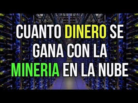 COMO MINAR BITCOIN EN LA NUBE / COMO MINAR CRIPTOMONEDAS EN INTERNET