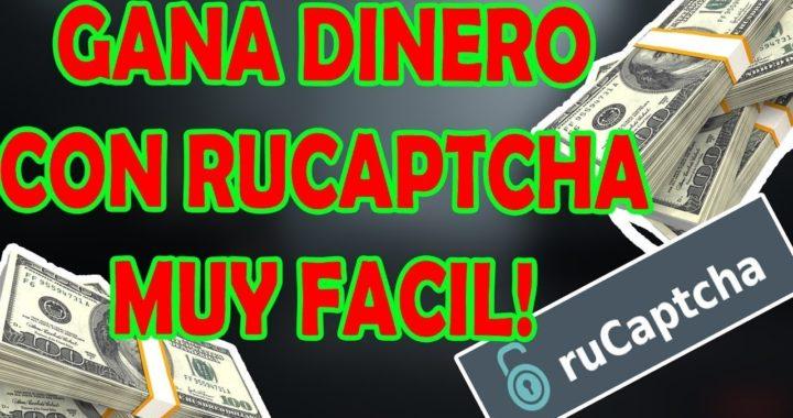 GANA DINERO RELLENANDO CAPTCHAS RUCAPTCHA + COMPROBANTE DE PAGO BITCOIN Y DOLARES 2017