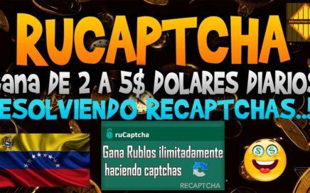 Rucaptcha gana dinero facil y rapido resolviendo captchas con ayuda del bot de la pagina