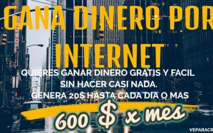Como ganar dinero por Internet 2018¡ Dinero Gratis 20$ por dia