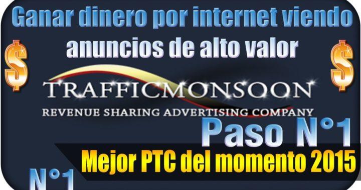 Como Regístrate en Trafficmonsoon |Ganar Dinero Rápido gratis |  2016 | Paso N°1