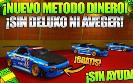 *SOLO* NUEVO TRUCO DUPLICAR COCHES SIN DELUXO - AFTER PATCH - SIN AYUDA - GTA 5 (PS4-XBOX ONE) 1.42