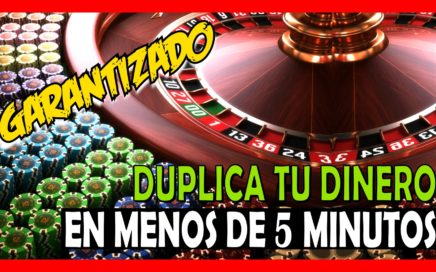 Cómo ganar en la ruleta del casino (Fácil) COMPROBADO EN VIVO