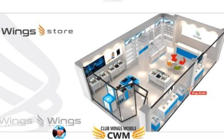 Wings Mobile - Ganar Online con Negocio Rentable, Negocio Serio  09-01-18
