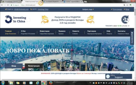 Como ganar Dinero por Internet || Gana Rublos y Dólares con MotorMoney Tutorial 2