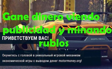 Como ganar dinero viendo publicidad y minando rublos