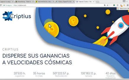 CRIPTIUS GANA RUBLOS CON O SIN INVERSIÓN 10 RUBLOS DE REGALO