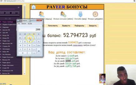 GANA 400  RUBLOS   A PAYEER CON ESTA MINERIA BONSURA | NUEVA PAGINA REGALANDO RUBLOS PARTE 1