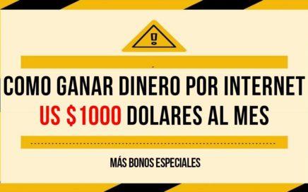 Como Ganar Dinero Por Internet | Como ganar Dinero | Como Ganar dinero online | ganar dinero