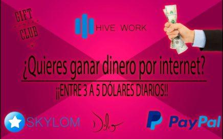 ¿Cómo ganar dinero por Internet y transferirlos a Paypal? Rápido, seguro y recomendado.