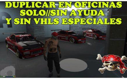 *NUEVO* AFTER PATCH TRUCO DE GTA 5 *SOLO SIN AYUDA* DUPLICAR EN OFICINAS SIN VEHÍCULOS ESPECIALES
