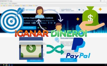 GANAR DINERO a PAYPAL en INTERNET | SIN INVERSIÓN | GANAR DINERO en VENEZUELA y LATINOAMÉRICA