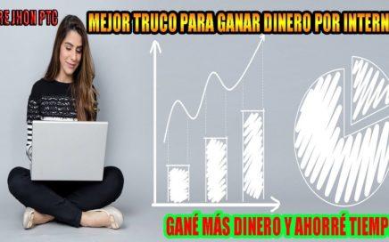 LA MEJOR ESTRATEGIA DE COMO GANAR DINERO DESDE CASA CON LAS PAGINAS PTC Y BTC SIN INVERTIR