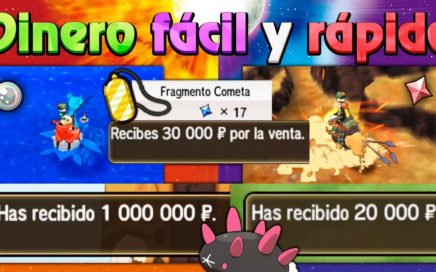 CÓMO CONSEGUIR MUCHO DINERO RÁPIDO - Pokémon Sol y Luna