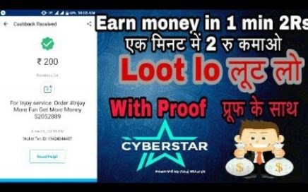 Earn unlimited paytm cash | How to Earn 100 rs in a day easily