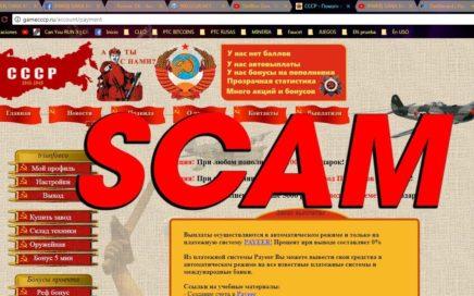 GAMECCCP SCAM NO INVERTIR