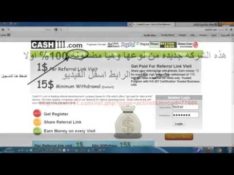Gana Dinero Con Solo Hacer Click,te pagan $ 1 dollar por visita(cash111)