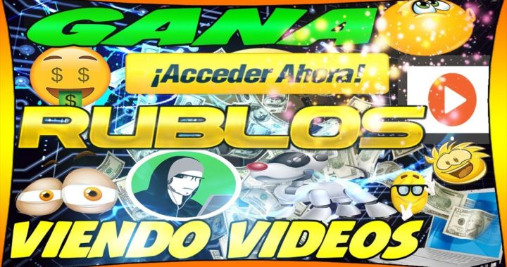 Gana Mucho Dinero En Internet Viendo Videos. Facil Y Rapido (2018)
