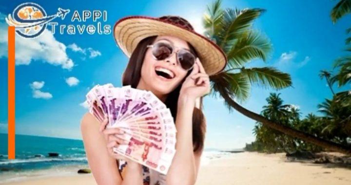 ¿Que es Appi Travels? Realidad? o Estafa?   Kailani Tavarez