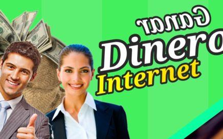 Top 5 Formas De Ganar Dinero Por Internet 2016 !!
