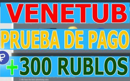 VENETUB - PRUEBA DE PAGO 300 RUBLOS  | PAGINA PARA GANAR DINERO POR VER VÍDEOS |