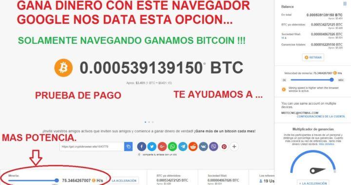 CRYPTOTAB BROWSER PRUEBA DE PAGO DINERO EXTRA NAVEGANDO EN INTERNET